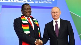 Образ Африки и России