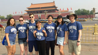 Seton Hall students studying abroad in China.
