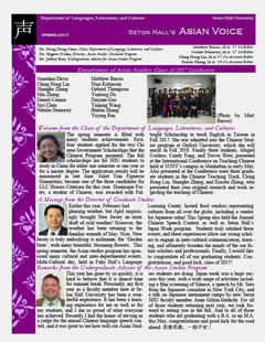 Asian Voice Newsletter - Spring 2017