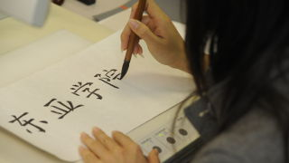 Student working on calligraphy