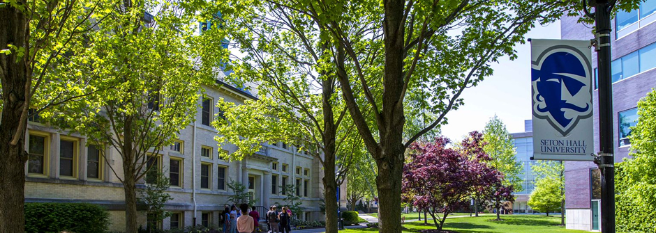 Photo of Campus Walkway in front of Bayley Hall