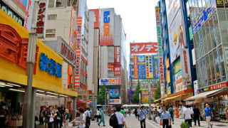 Shops right outside Akihabara Station in Tokyo.