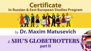 Earn a Certificate in Russian and East European Studies